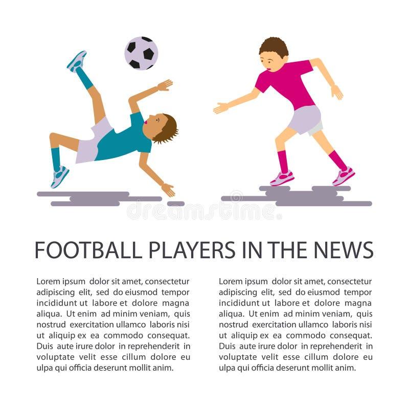 Иллюстрация футбольный матч футбола иллюстрация штока