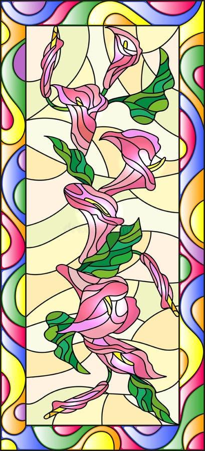Иллюстрация цветного стекла с цветками, бутоны и листья Calla цветут, вертикальная ориентация бесплатная иллюстрация