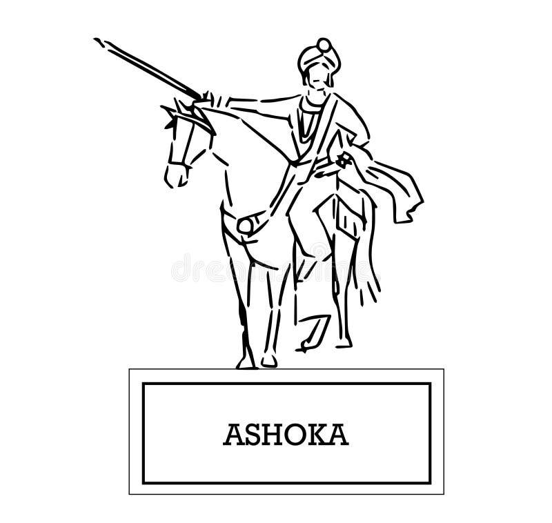 Иллюстрация Ashoka иллюстрация вектора