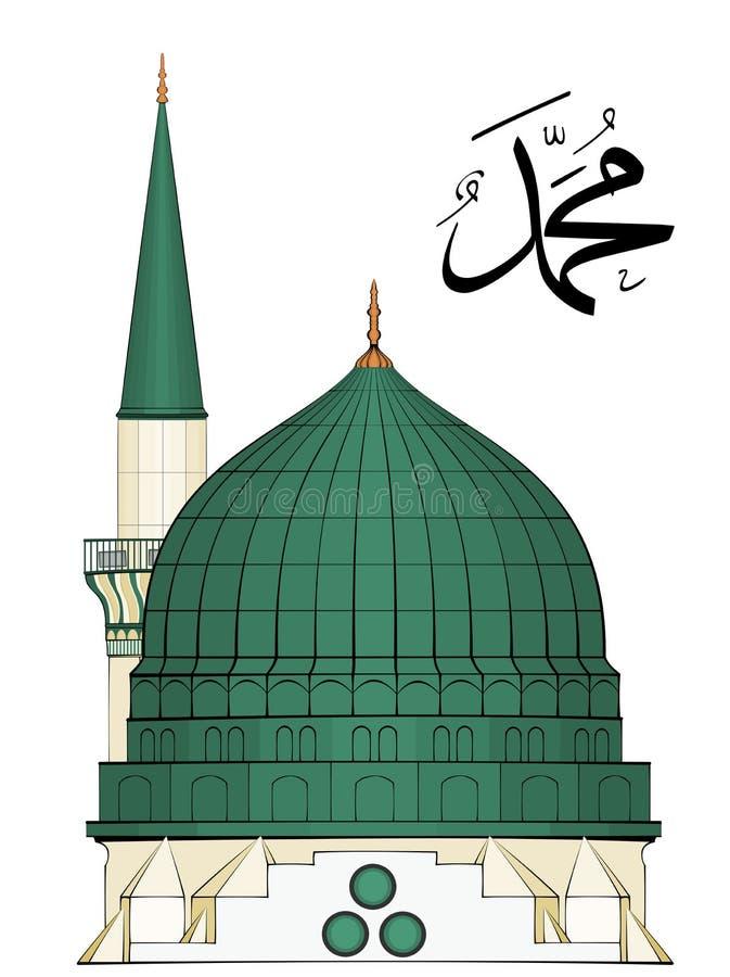 Иллюстрация an-Nabawi al-Masjid бесплатная иллюстрация