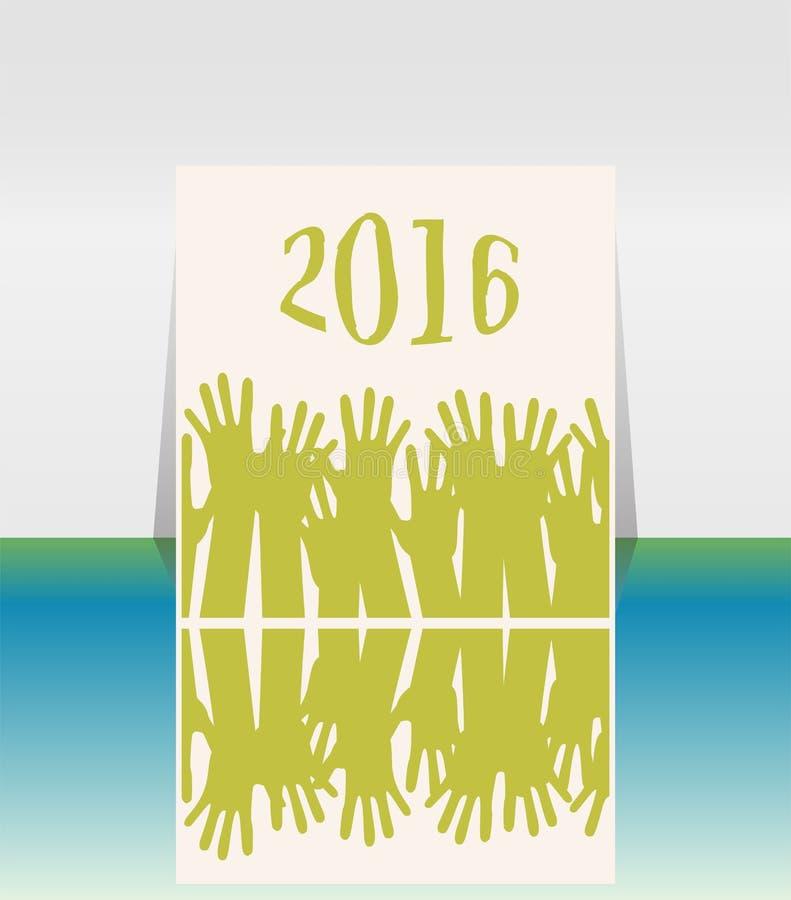 2016 и люди вручают установленный символ Надпись 2016 в восточном стиле на предпосылке иллюстрация вектора