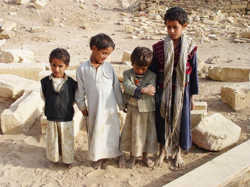 Йеменские дети стоковые фотографии rf