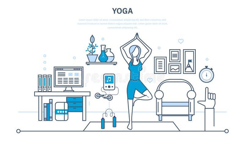 Йога, интерьер комнаты, мебель для ослаблять, тихая атмосфера иллюстрация вектора