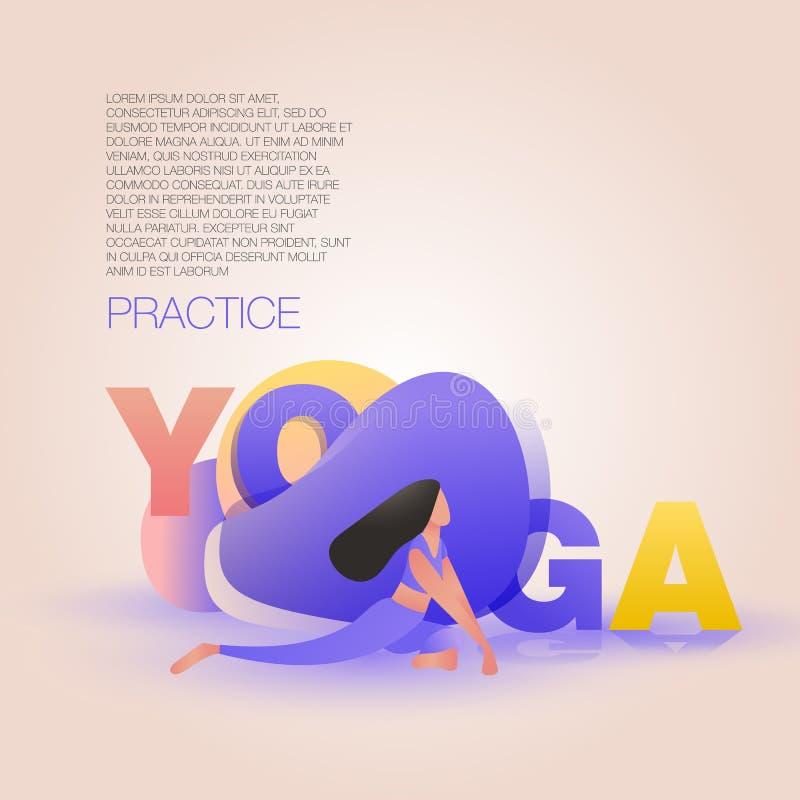 йога представления девушки иллюстрация вектора