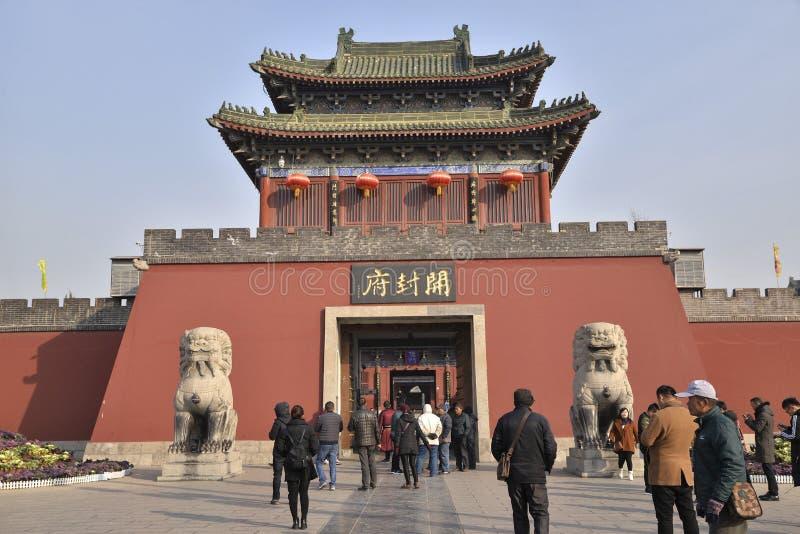 Кайфэн, Хэнань, фарфор стоковые фотографии rf