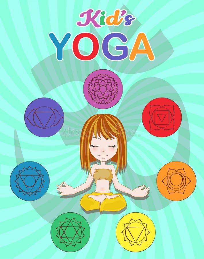 как раз расположите ослабьте йогу иллюстрация штока