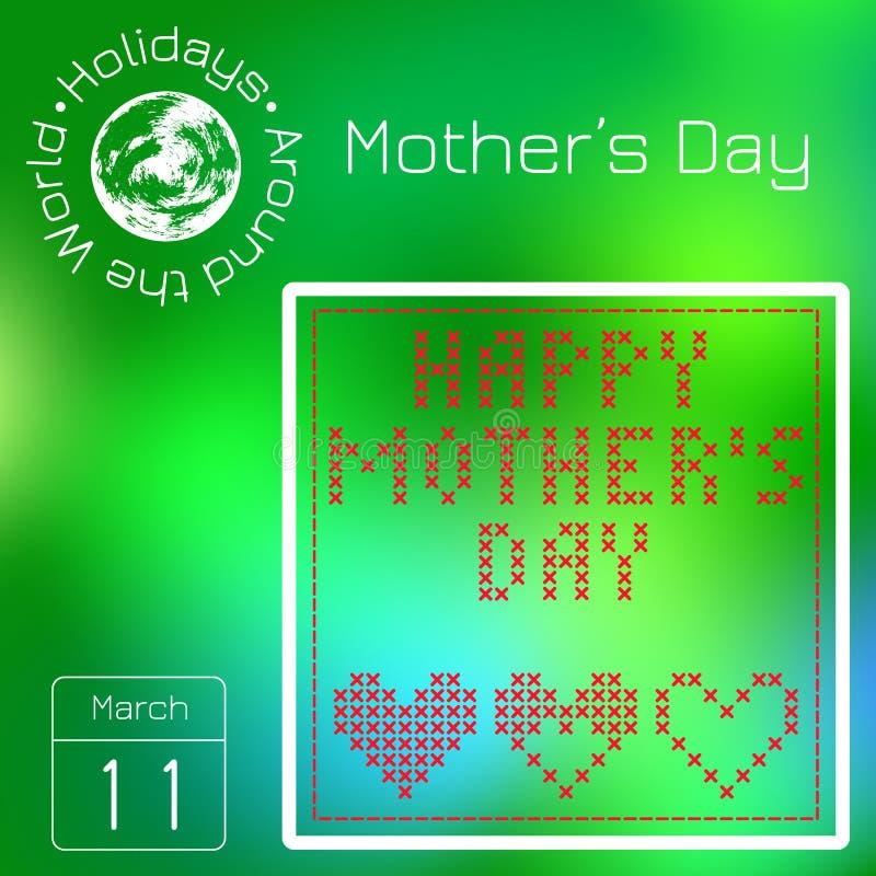 Календарь серии Праздники по всему миру Событие каждого дня года цветок дня дает матям сынка мумии к иллюстрация штока