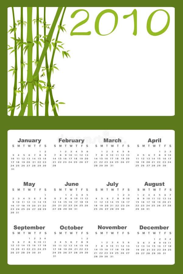 Календар на 2010 бесплатная иллюстрация