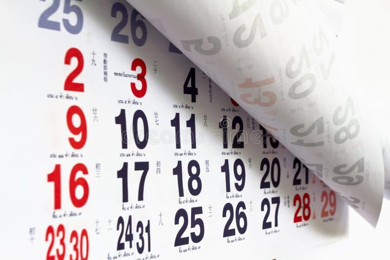 календар тайский стоковое изображение rf