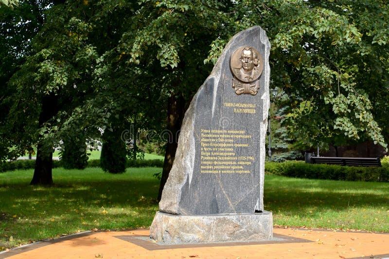 Калининград, Россия Памятный знак к общему фельдмаршалу p A Rumyantsev-Zadunaysky в квадрате стоковые изображения rf