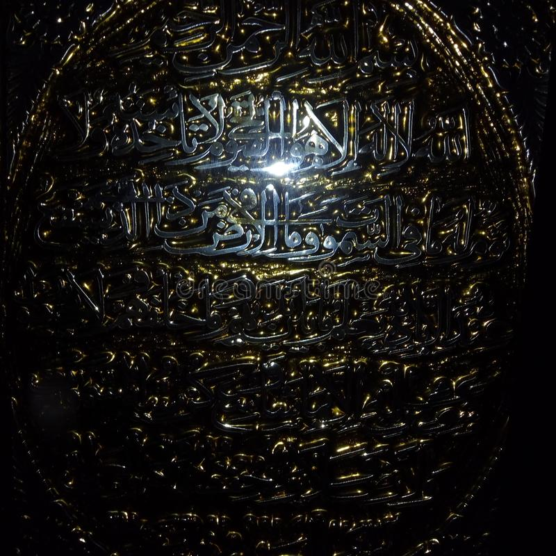каллиграфия стоковое фото rf