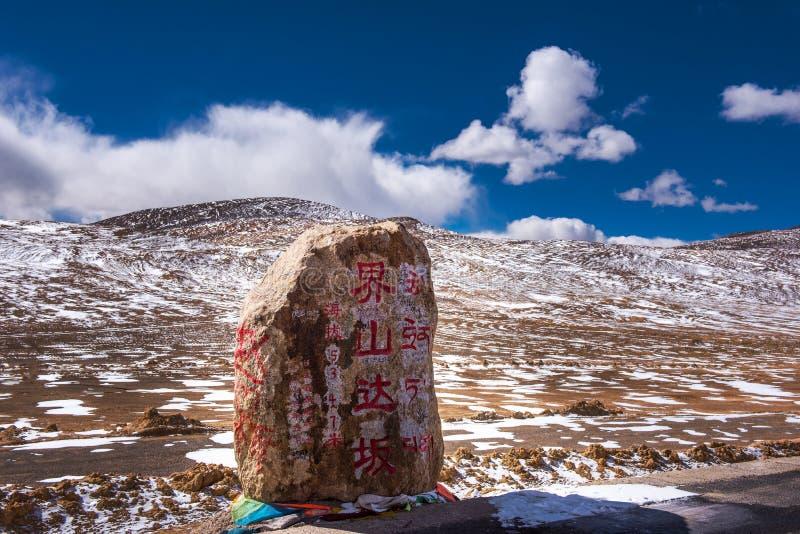 Камень памятника границы: Путешествовать в Тибете стоковые изображения rf