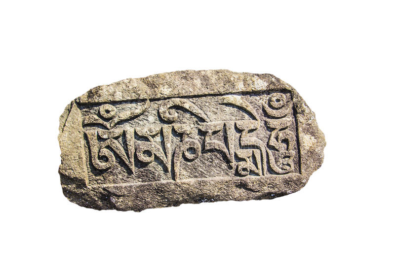 Камень Mani стоковое изображение rf