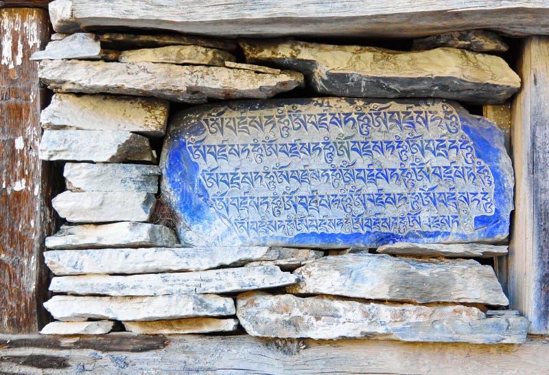 Камни молитве непальца стоковые изображения