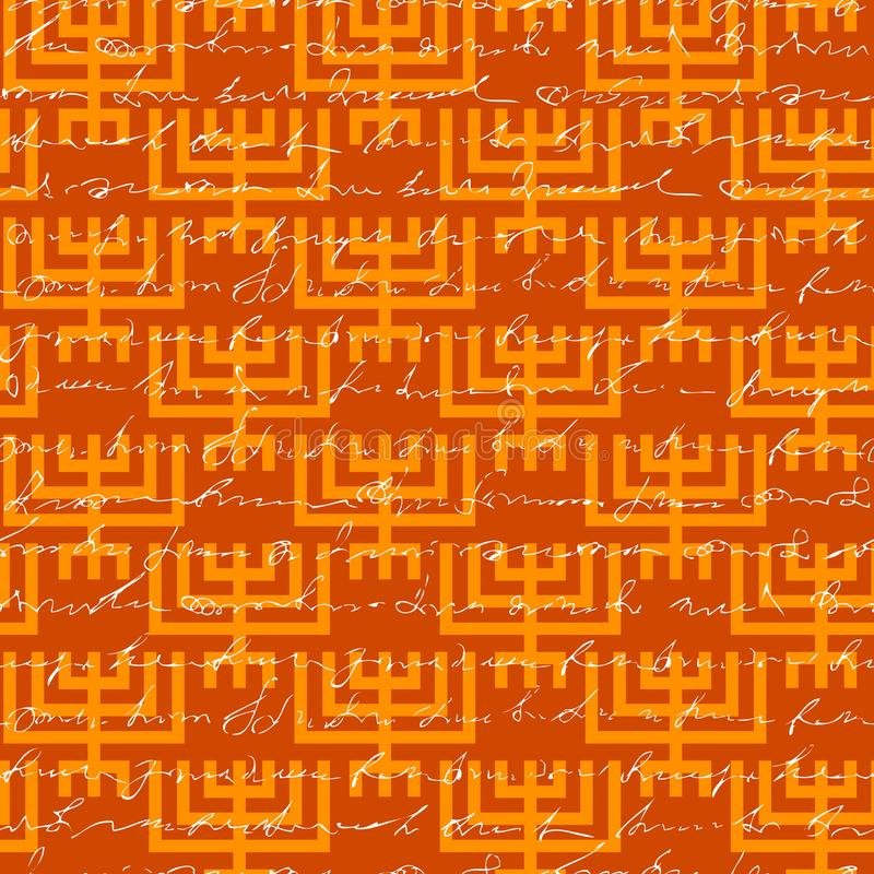Картина вектора Хануки еврейского праздника племенная безшовная иллюстрация вектора