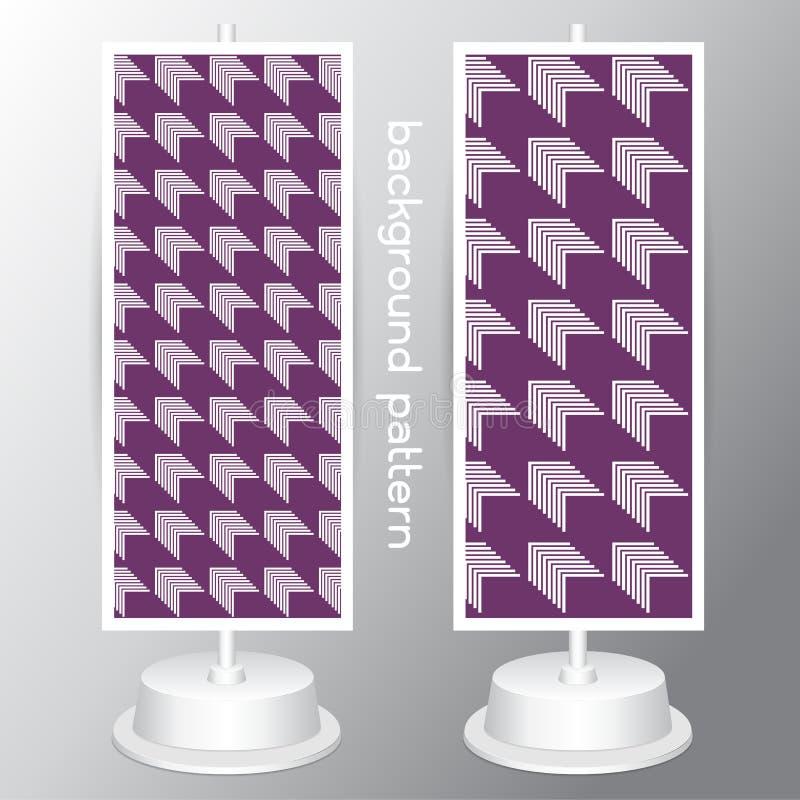 Картина пурпура акварели ikat вектора установленная безшовная племенная иллюстрация вектора