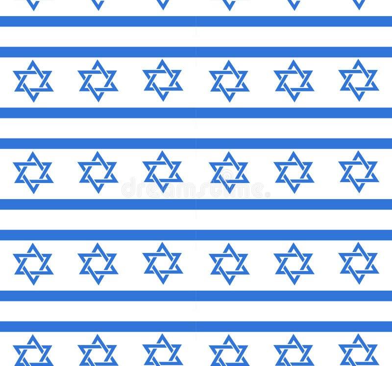 Картина счастливого Дня независимости Израиля безшовная с флагами и овсянкой Еврейские праздники бесконечная предпосылка, текстур иллюстрация штока