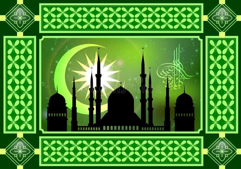 картина торжества исламская мусульманская иллюстрация вектора