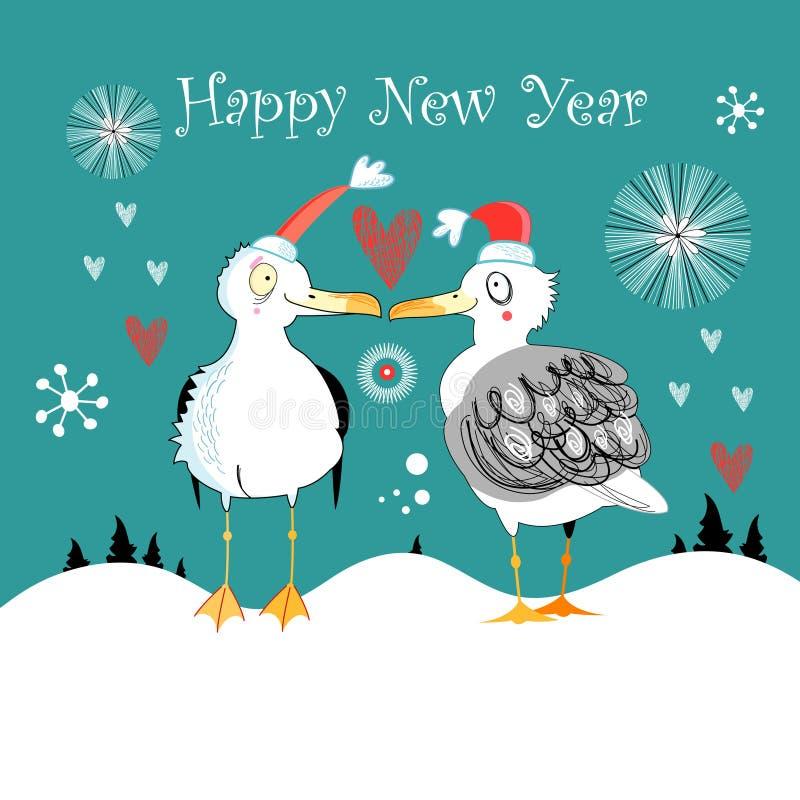 способы опознать картинки чайка и новый год девушки