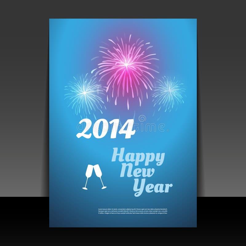 Карточка Нового Года - счастливый Новый Год 2014 иллюстрация штока
