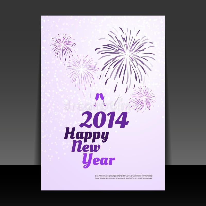Карточка Нового Года - счастливый Новый Год 2014 иллюстрация вектора