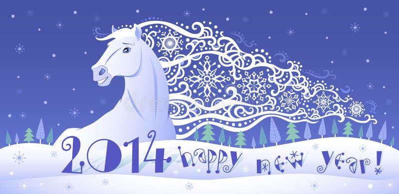 Карточка Нового Года. иллюстрация вектора