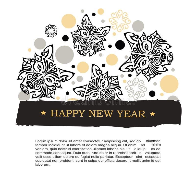 Карточка 2018 Новых Годов с осиплым ` s собаки или татуировкой стороны волка головной стилизованной маорийской бесплатная иллюстрация