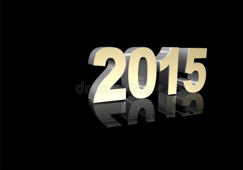 Карточка 2015 Новых Годов бесплатная иллюстрация