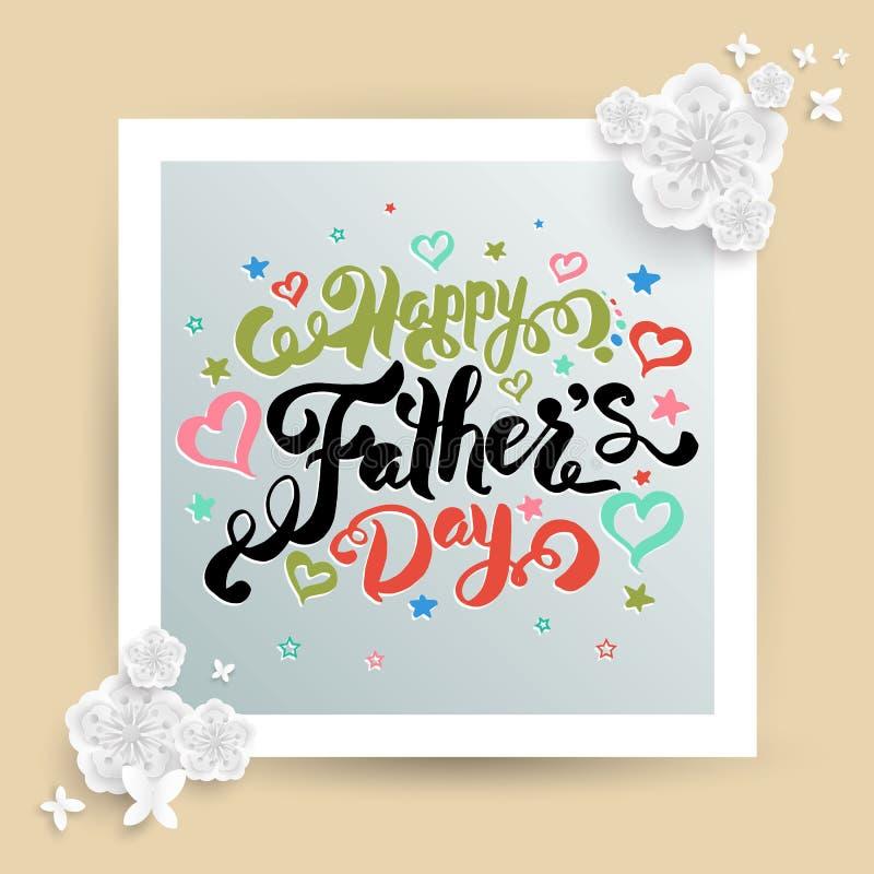 Карточка дня ` s отца иллюстрация вектора