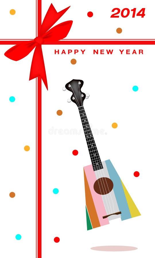 Карточка подарка 2014 Новых Годов гитары гавайской гитары иллюстрация штока