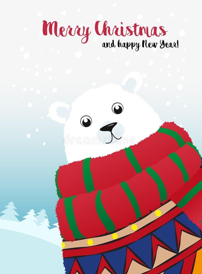 Карточка праздника рождества бесплатная иллюстрация