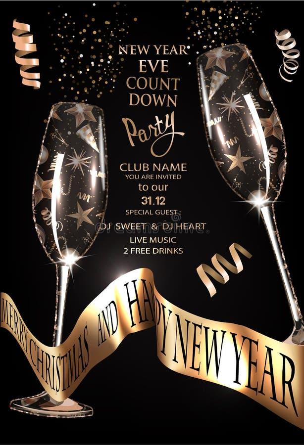Карточка приглашения партии кануна Нового Годаа с deco возражает в стеклах также вектор иллюстрации притяжки corel иллюстрация штока