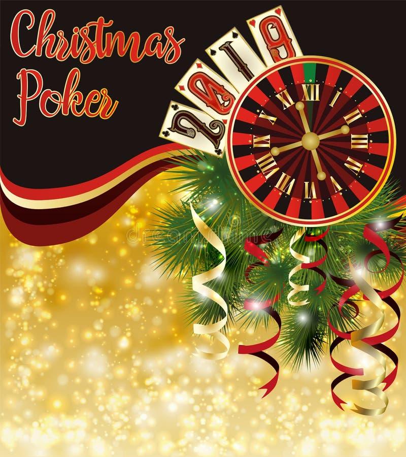 Карточка приглашения покера рождества Новый вектор i 2019 год иллюстрация вектора