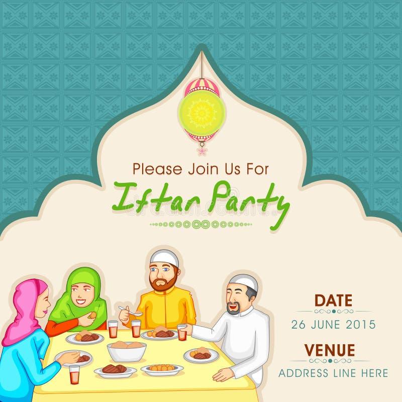Карточка приглашения для торжества партии Рамазана Kareem Iftar иллюстрация вектора