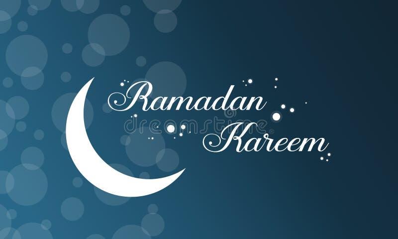 Карточка Рамазана Kareem стиля предпосылки бесплатная иллюстрация