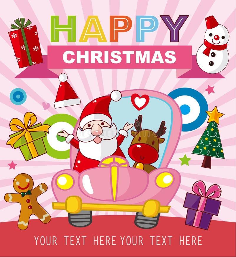Download Карточка рождества и Нового Года Иллюстрация вектора - иллюстрации насчитывающей дети, рождество: 33738854