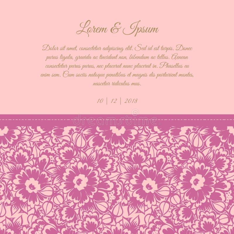 Карточка свадьбы иллюстрация вектора