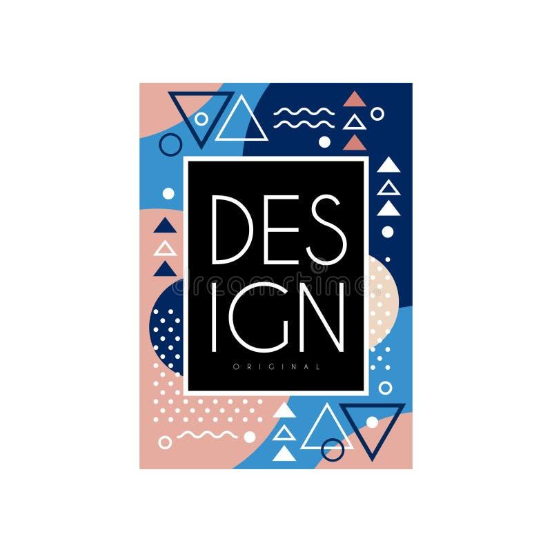 Карточка стиля Мемфиса Абстрактная картина с различными геометрическими диаграммами установьте текст Первоначально дизайн вектора иллюстрация штока