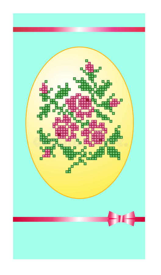 Карточка с шариками стоковое фото rf
