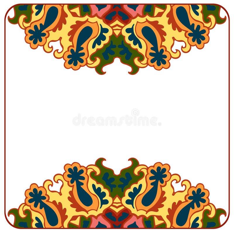 Карточка Congrats абстрактный цветастый вектор иллюстрация вектора
