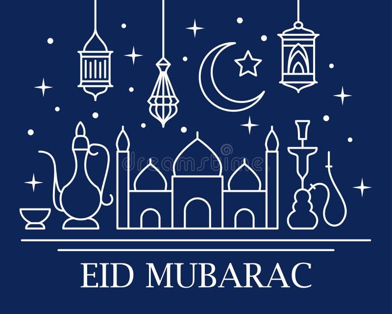 Карточка Eid Mubarak бесплатная иллюстрация