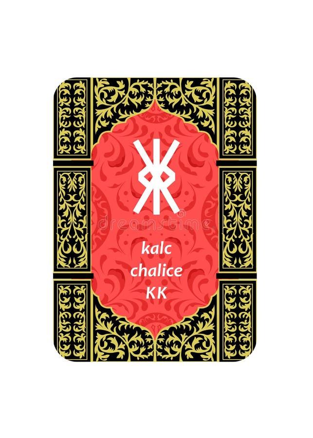 Карточка runes бесплатная иллюстрация
