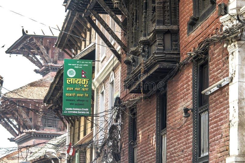 Катманду спрятанных roofстоковая фотография