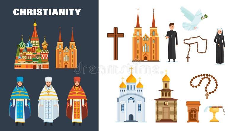 Католическое и правоверное христианство Вера в бога, христианство, ортодоксальность иллюстрация вектора
