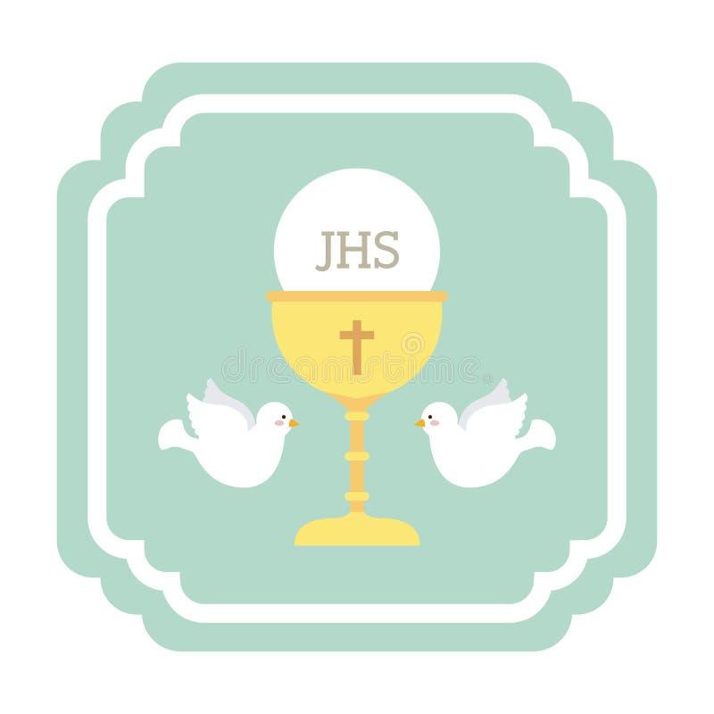 Католическое вероисповедание бесплатная иллюстрация