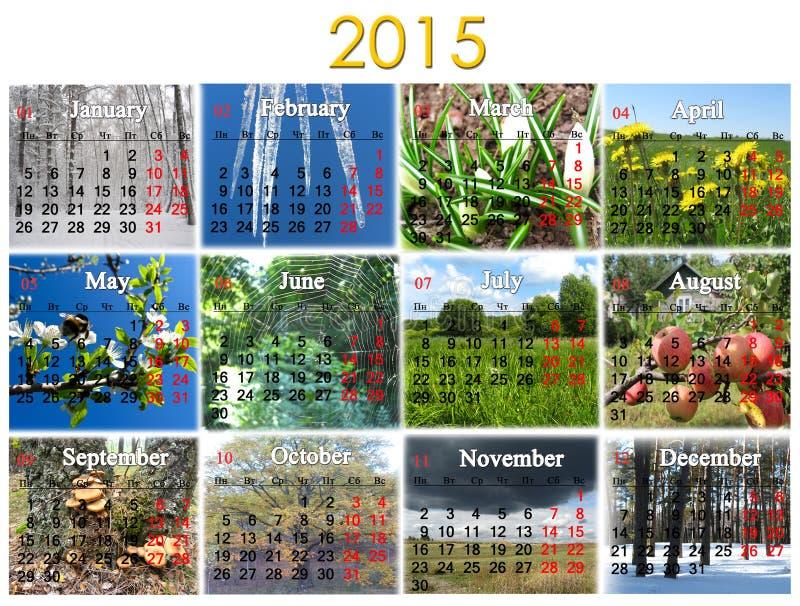 Календарь на 2015 год стоковая фотография rf