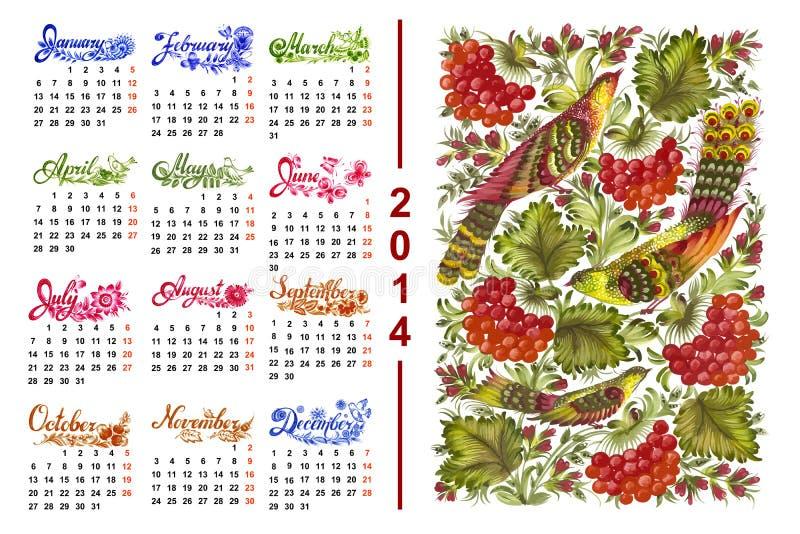 Календарь 2014 бесплатная иллюстрация