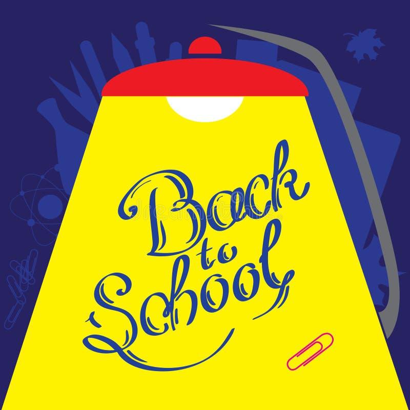 Каллиграфическая задняя часть к иллюстрации школы под ярким светом от настольной лампы бесплатная иллюстрация