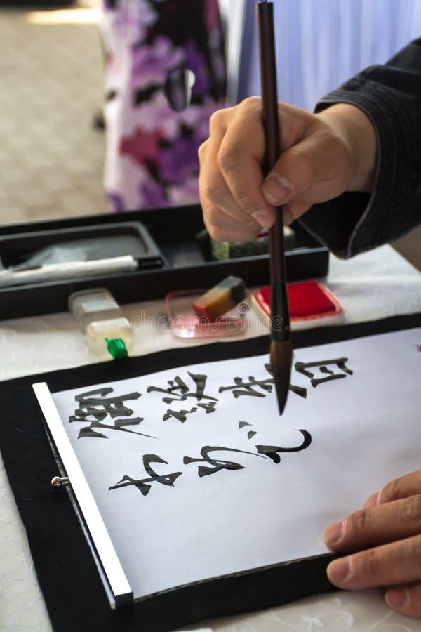 Каллиграфия 2 Японии стоковая фотография rf