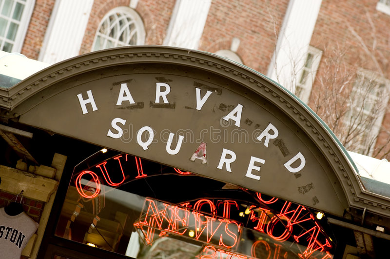 квадрат harvard стоковые фотографии rf